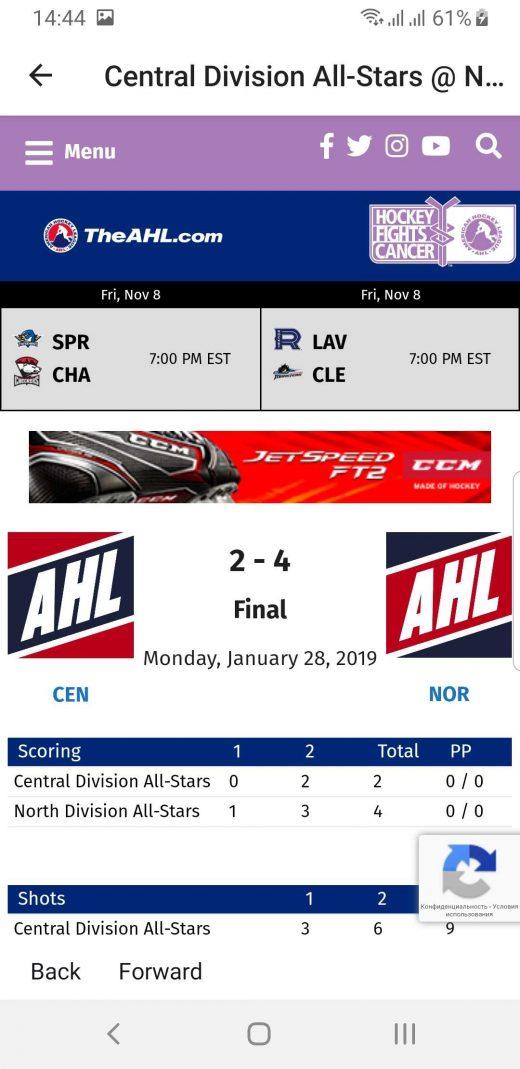 sport app screenshot